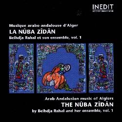 ALGERIA • ARAB-ANDALUSIAN...