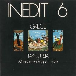 GRÉCE • Disque vinyle -...