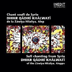 SYRIA • DHIKR QÂDIRÎ KHÂLWATÎ