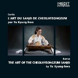 KOREA • THE ART OF THE...