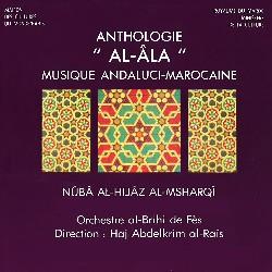 MOROCCO • NÛBA AL-HIJÂZ...