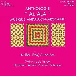 MOROCCO • NÛBA IRÂQ AL-'AJAM