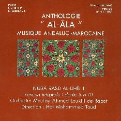 MOROCCO • NÛBA RASD AL-DHÎL