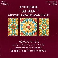 MOROCCO • NÛBA AL-ISTIHLÂL