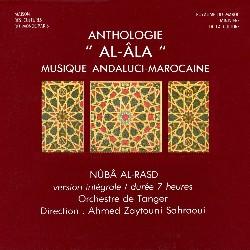 MOROCCO • NÛBA AL-RASD
