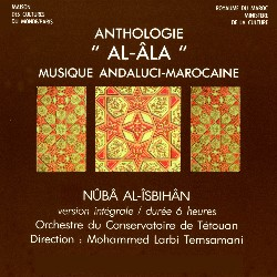 MOROCCO • NÛBA AL-ISBIHÂN