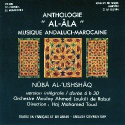MAROC • NÛBA AL-'USHSHÂQ