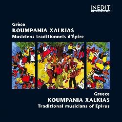 GREECE • KOUMPANIA XALKIAS
