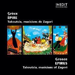 GREECE • EPIRUS