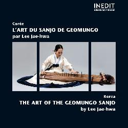 CORÉE • L'ART DU SANJO DE...